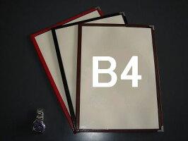 メニューブック/メニューファイルB44ページ