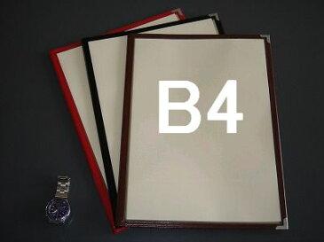 メニューブック B4 6ページ三つ折 1冊【メニューカバー お品書き メニュー表 メニューファイル メニュー】