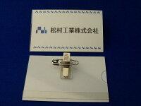 胸付け名札安全ピン・金属クリップ付/メール便/クリップ/送料無料/名札