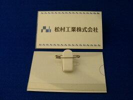 胸付け名札プラスチッククリップ付/名札/クリップ/メール便/送料無料