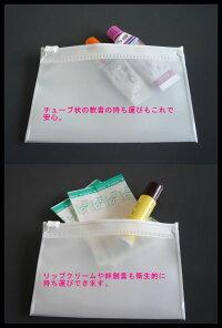 薬ポーチ薬ケースくすりケース抗菌抗菌ポーチ衛生ポーチコスメポーチサプリポーチ