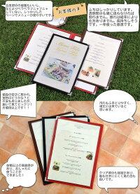 メニューブックB44ページ【メニューカバーお品書きメニュー表メニューファイルメニュー】