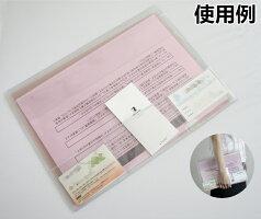 透明インナーバッグバッグインバッグドキュメントケース書類ケース