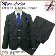 フォーマル ラージサイズ セットアップ ブレザー スラックス クレリックシャツ・ネクタイ・ポケットチーフ チャコール