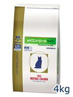 ロイヤルカナン猫用pHコントロールライト4kg