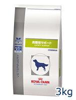 ロイヤルカナン犬用満腹感サポート3kg