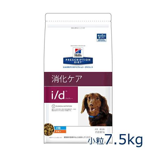 ヒルズ犬用 7.5kg【8/4(金)10:00〜8/10(木)1...