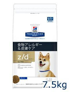 ヒルズ犬用 ultra 7.5kg【8/4(金)10:00〜8/10...