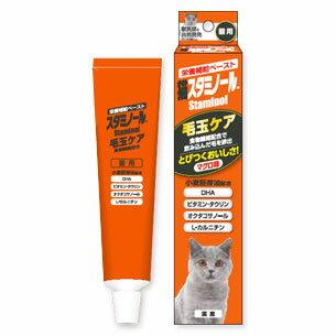 【楽天市場】スタミノール猫用 毛玉ケア 50g:松波動物 ...