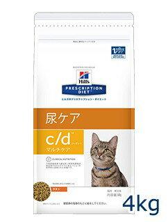 ヒルズ猫用 【c/d】マルチケア ドライ 4kg【あす楽_土曜日営業】