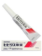 【動物用医薬品】ヒビクス軟膏7.5ml