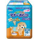 【C】男の子のための マナーおむつ おしっこ用 小型犬 16枚