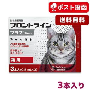 【200円OFFクーポン】●【ゆう...