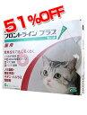 【新春初売りスペシャル価格】【動物用医薬品】フロントラインプラス猫用 1箱6本入