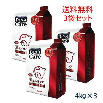 ドクターズケア 猫用ストルバイトケア フィッシュテイスト4kg(3袋セット...