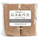 【C】HARIO 猫草栽培キット にゃんベジ リフィル2パック