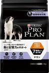 【C】【最大350円OFFクーポン】プロプラン PRO PLAN 中型犬・大型犬 7歳頃からの成犬用(チキン) 2.5kg【5/21(火)10:00〜5/28(火)9:59】