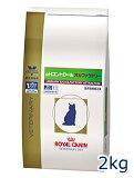 【C】ロイヤルカナン 猫用 pHコントロール オルファクトリー 2kg