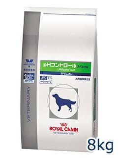 ロイヤルカナン犬用 pHコントロールスペシャル 8kg【...