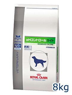 ロイヤルカナン犬用 pHコントロールライト 8kg【8/4(...