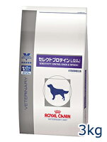 ロイヤルカナン犬用セレクトプロテイン(ダック&タピオカ)3kg
