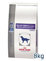 ロイヤルカナン犬用セレクトプロテイン(ダック&タピオカ)8kg