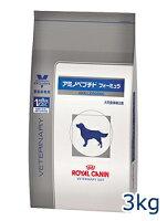 ロイヤルカナン犬用アミドペプチドフォーミュラ3kg