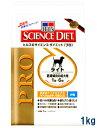 ヒルズ サイエンスダイエットプロ犬用 ライト小粒 肥満傾向の成犬用 1kg