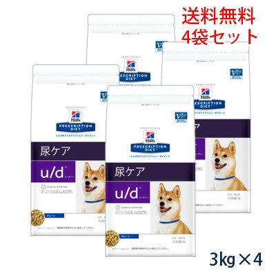 ヒルズ 犬用 3kg 4袋セット【7/21(金)10:0...