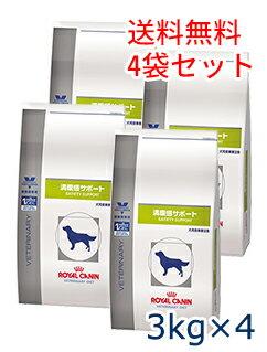 ロイヤルカナン 犬用 満腹感サポート 3kg 4袋セット【あす楽_土曜日営業...
