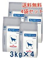 ロイヤルカナン犬用アミドペプチドフォーミュラ3kg(4袋セット)
