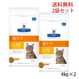 ヒルズ猫用 【c/d】マルチケア ドライ 4kg (2袋セット)【あす楽_土曜日営業】