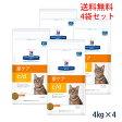 ヒルズ 猫用 【c/d】 マルチケア 4kg 4袋セット