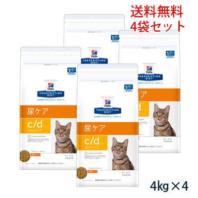 ヒルズ 猫用 マルチケア 4kg 4袋セット【7...