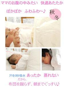 本物のガーゼ敷き布団カバーベビーサイズ70×120cm全開ファスナー『日本製