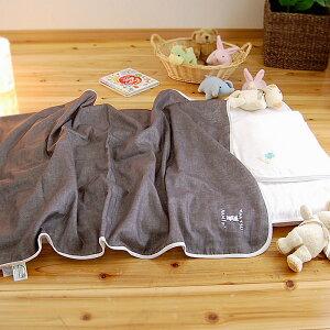松並木の肌に優しい無添加【NuddyCotton】かわいい刺繍入りガーゼ寝具セット
