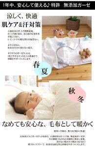 化学薬品無添加コットンガーゼの出産祝いギフト安心・安全の松並木の無添加ガーゼケットシーツ枕カバーの3点セット