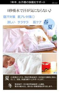 エコテックス認証赤ちゃんが舐めても安心な松並木のガーゼケットベビー