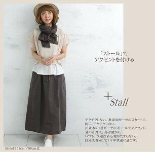 松並木の無添加ガーゼスカートロングスカートひざ丈スカートアトピー、敏感肌にもやさしく、安全なスカート日本製