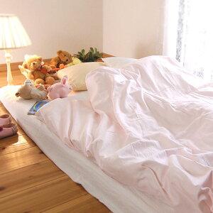 ピンク無地カラーの布団カバーキッズ・子供用楽天1位、松並木の敏感肌にやさしい無添加ガゼ、本物のガーゼの布団カバーキッズ・ジュニア・子供用