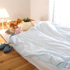 ブルー無地カラーの布団カバーキッズ・子供用楽天1位、松並木の敏感肌にやさしい無添加ガゼ、本物のガーゼの布団カバーキッズ・ジュニア・子供用