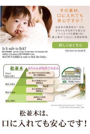 エコテックス認証、乾燥肌、敏感肌対策コットン100%ガーゼボディータオル無添加ガーゼでお肌がつるつる!綿コットン美容肌あ