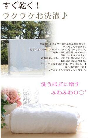 洗うほどに増すふわふわガーゼタオル松並木日本製