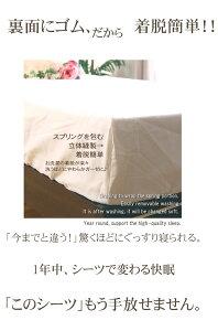松並木ガーゼボックスシーツ/肌に優しい元祖!無添加【ヌーディコットン】ガーゼ/ボックスシーツ/シングル