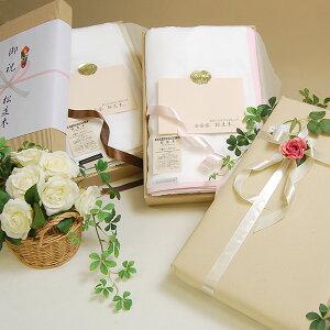 楽天1位★快眠寝具を贈る!ナチュラルギフト箱/松並木の誰にでも安心して贈られるギフト♪『日本製』