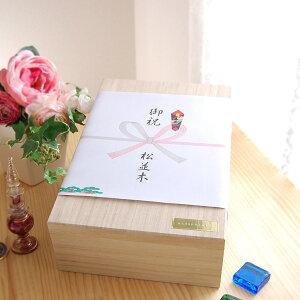 桐箱総桐ギフト箱、印籠箱ギフト箱、印籠式、総桐無垢『日本製』内寸340×220×100mm