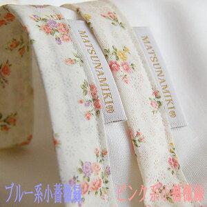 暖か!ガーゼ綿毛布ピンク系小バラ縁ガーゼ綿毛布