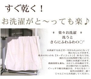 楽々お洗濯、すぐに乾く、松並木の無添加ガーゼケットダブルComfortablecottonblanketgauzeblanketsgauzeblanketsmadeinJapan
