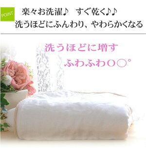 寝汗で蒸れない、快眠シーツ松並木日本製
