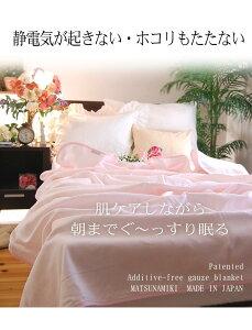 ピンク7重ガーゼ綿毛布*シングルサイズ